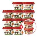 양반 야채죽 10개 ( 5종 ) + 전복죽 2개 증정 (전복죽 유통기한 2019.09.09~)