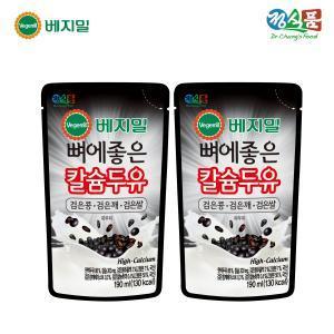 베지밀 뼈에좋은 칼슘 검은콩깨쌀(파) 190mlx40봉 두유