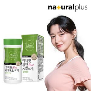 내츄럴플러스 에버핏 쾌변&알로에 60정 1통/1개월분