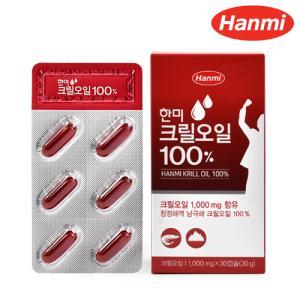 [한미] 크릴오일 100% (1,000mg*30캡슐(30g))
