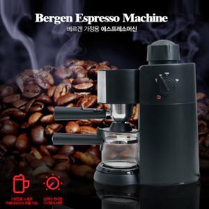 에스프레소머신,베르겐,커피메이커,커피머신,커피,원두커피