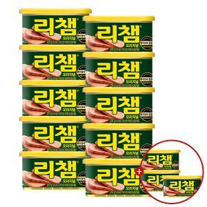 [동원] 리챔 200g*10캔 + 3캔 추가 증정 (3캔 유통기한 :2020.05.01)