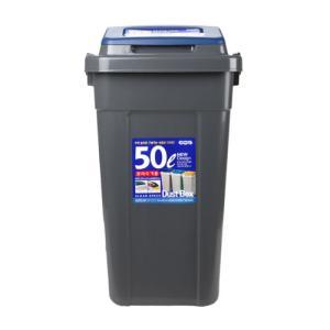 코멕스 크린스페이스 진회색 휴지통 50L 블루 / 영업용 분리수거 쓰레기통