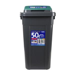 코멕스 크린스페이스 진회색 휴지통 50L 그린 / 영업용 분리수거 쓰레기통