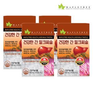[메이플트리] 건강한간 밀크씨슬 30정X4통(4개월분)