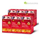 [메이플트리] 루테인 아스타잔틴 헤마토코쿠스 30캡슐X6통(6개월분)
