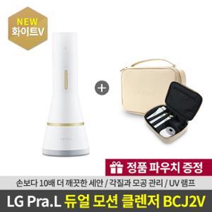 [공식판매점] LG프라엘 화이트V 듀얼모션클렌저 (실속형) BCJ2V