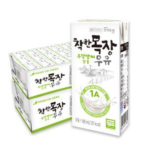 [건국유업] 순한목장첫우유 무항생제 아기우유 150ml 48팩(2박스)