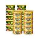리챔 200G*20캔 + 라이트스탠다드 150G * 10 캔 ( 리챔 10캔만 유통기한 2020.05.01)