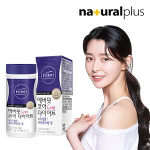 내츄럴플러스 에버핏 코어 다이어트 60정 1병/1개월분