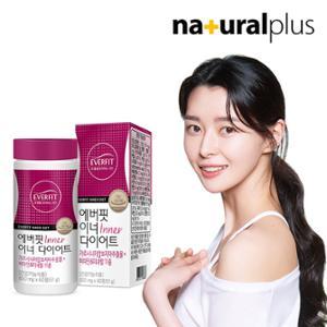 내츄럴플러스 에버핏 이너 다이어트 60정 1병/1개월분