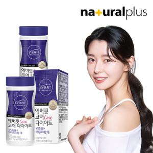 내츄럴플러스 에버핏 코어 다이어트 60정 2병/2개월분