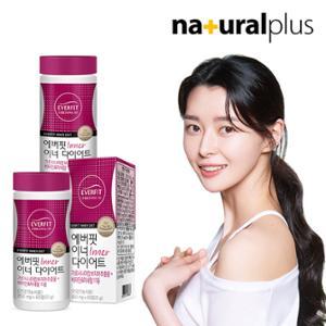 내츄럴플러스 에버핏 이너 다이어트 60정 2병/2개월분