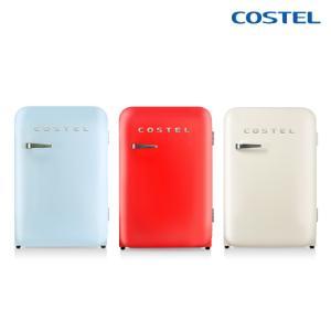 [코스텔] 냉장고 CRS-107HA