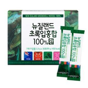 뉴질랜드 초록입홍합 100% 환 (30포)