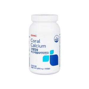 GNC 코랄 칼슘 마그네슘 비타민D (180)