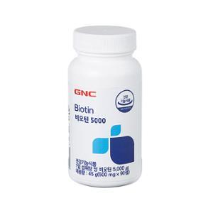 GNC 비오틴 5000 (90)