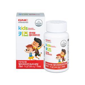 GNC 키즈 츄어블 멀티비타민 (60)
