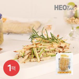 [허닭] 오리지널 슬라이스 닭가슴살 마늘맛 200g