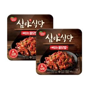 [동원] 심야식당 뼈없는불닭발 160gx2팩