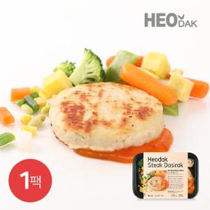 [허닭] 오리지널 닭가슴살 스테이크 & 스위트 칠리 소스