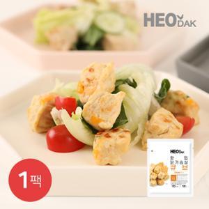 [허닭] 한입 닭가슴살 치즈 100g