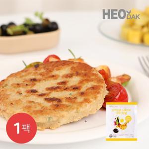 [허닭] 닭가슴살 스테이크 오리지널 100g