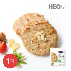 [허닭] 오븐에 구운 닭가슴살 스테이크 청양고추맛 100g