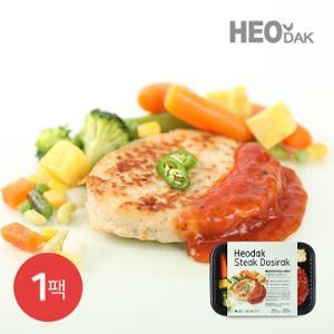 [허닭] 매콤청양 닭가슴살 스테이크 & 할라피뇨 토마토소스