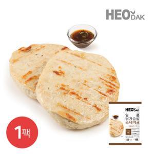[허닭] 일품 닭가슴살 스테이크 불고기 100g