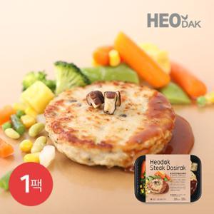 [허닭] 표고버섯 닭가슴살 스테이크 & 오리지널 스테이크소스