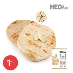 [허닭] 일품 닭가슴살 스테이크 갈릭 100g