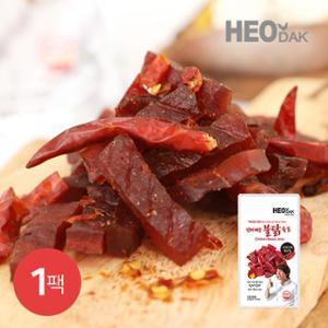[허닭] 육포 30g 불닭매운맛