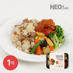 [허닭] 곤약뿌리채소영양밥 & 숯불닭갈비 도시락