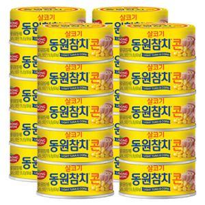 [동원] 동원참치 콘 85g * 20캔