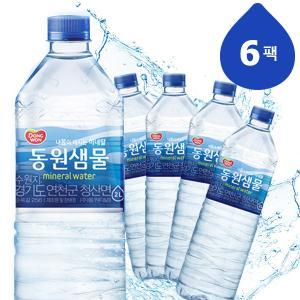 [동원] 샘물2.0L*6펫