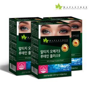 [메이플트리] 알티지오메가3 루테인 플러스9 30캡슐X3통(3개월분)