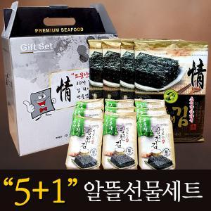 [맛있는 광천김][5+1] 알뜰선물세트 1호 / 총 6박스