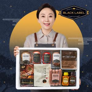 [김나운더키친] 햄복선물세트(수제햄5팩+떡갈비1팩+비프스테이크1팩+소스2통)