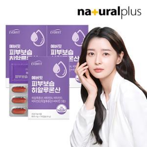 내츄럴플러스 에버핏 스킨촉촉 히알루론산 30캡슐 3박스/3개월분
