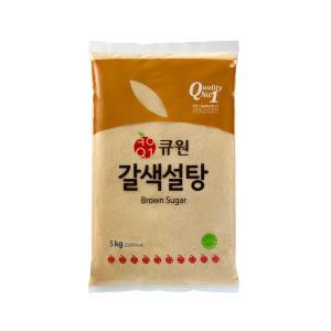 큐원 갈색설탕 5kg