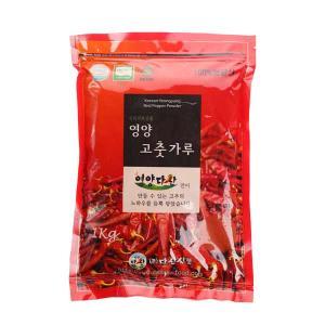 2019 햇고추 HACCP 경북 영양 고추가루 3kg