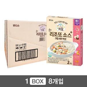 키요 순한 리조또 소스 크림 새우 버섯 180g×8개 / 1box