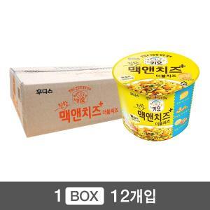 키요 진한 맥앤치즈 더블치즈 43g×12개 / 1box