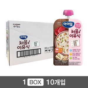 아이밀 처음이유식 소고기 두부 연근 100g×10개입 / 1box