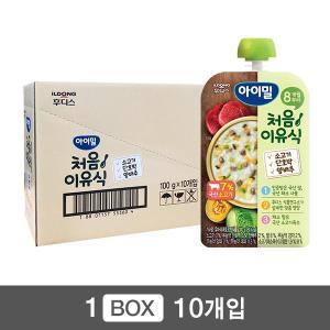 아이밀 처음이유식 소고기 단호박 양배추 100g×10개입