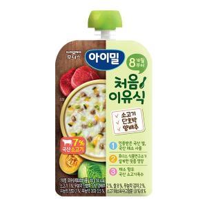 아이밀 처음이유식 소고기 단호박 양배추 100g