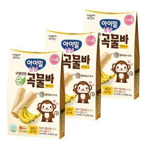 아이밀 냠냠 구워만든 순곡물바 바나나 40g(5gx8개입)x3개