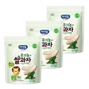 아이밀 냠냠 유기농쌀과자 시금치떡뻥(30g)x3개