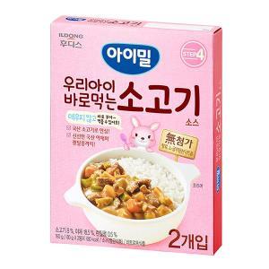 아이밀 우리아이 바로먹는 소고기소스 160g(80gx2봉지)